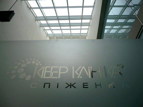 оконные системы в Киеве, Украине