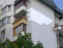 Ремонтируем балкон (в процессе)