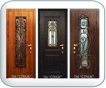 Вхідні двері, металеві