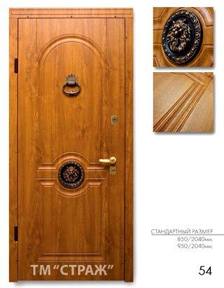 Входные двери ТМ Страж