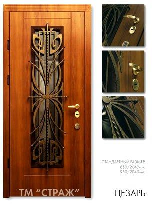 Входные двери Цезарь