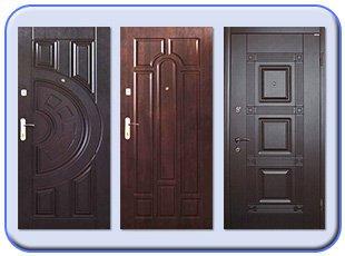 Двери Форт квартира