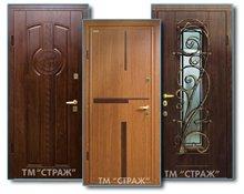 Металлические двери СТРАЖ