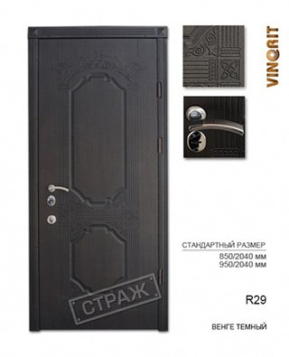 металлические двери эконом