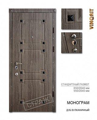Входные наружные двери Страж коллекция Lattise
