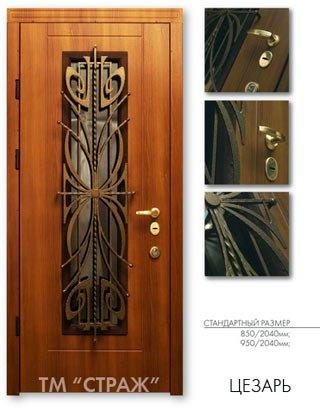 дверь металлическая установка