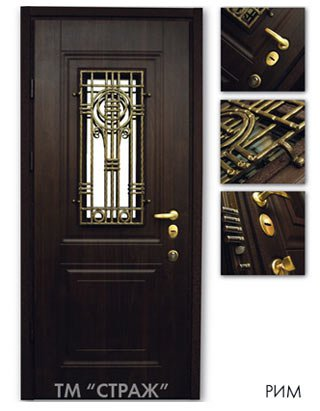 дверь металлическая производство