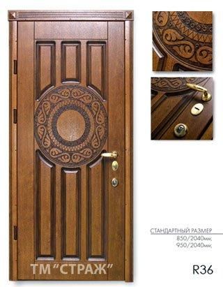 входная металлическая стальная дверь