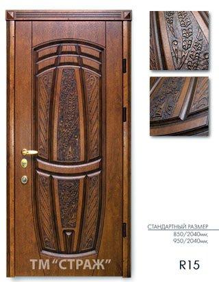 двери металлические оптом