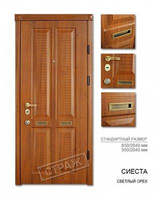 Входные двери Страж, заказать в Киеве