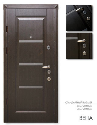 купить входную бронированную дверь
