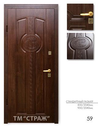 стальная металлическая дверь