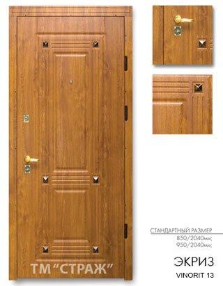 металлическая дверь заказ