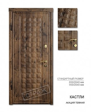 Заказать двери