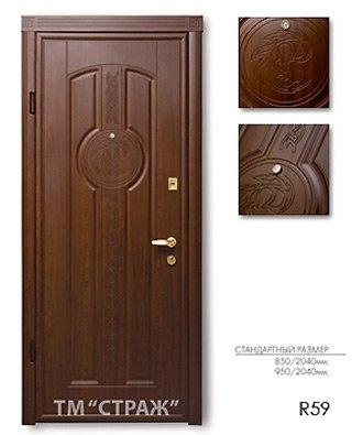 двери Страж коллекция Standart