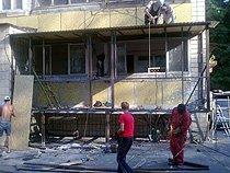 Расширение балкона с утеплением (в процессе)