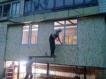 Расширение балкона с утеплением (обшивка OSB плитой)